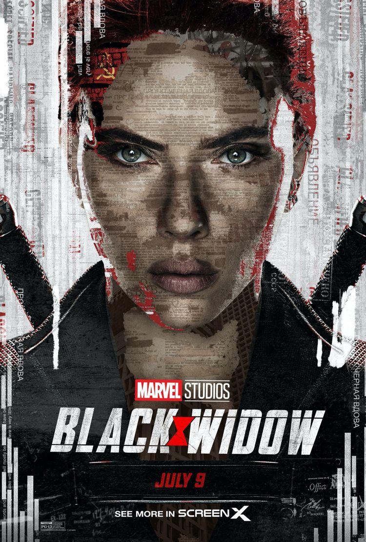 ブラック・ウィドウ(Black Widow)
