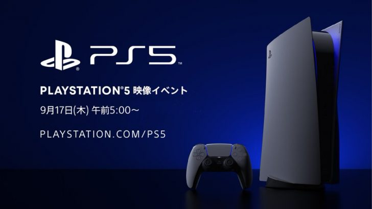 PlayStation®5